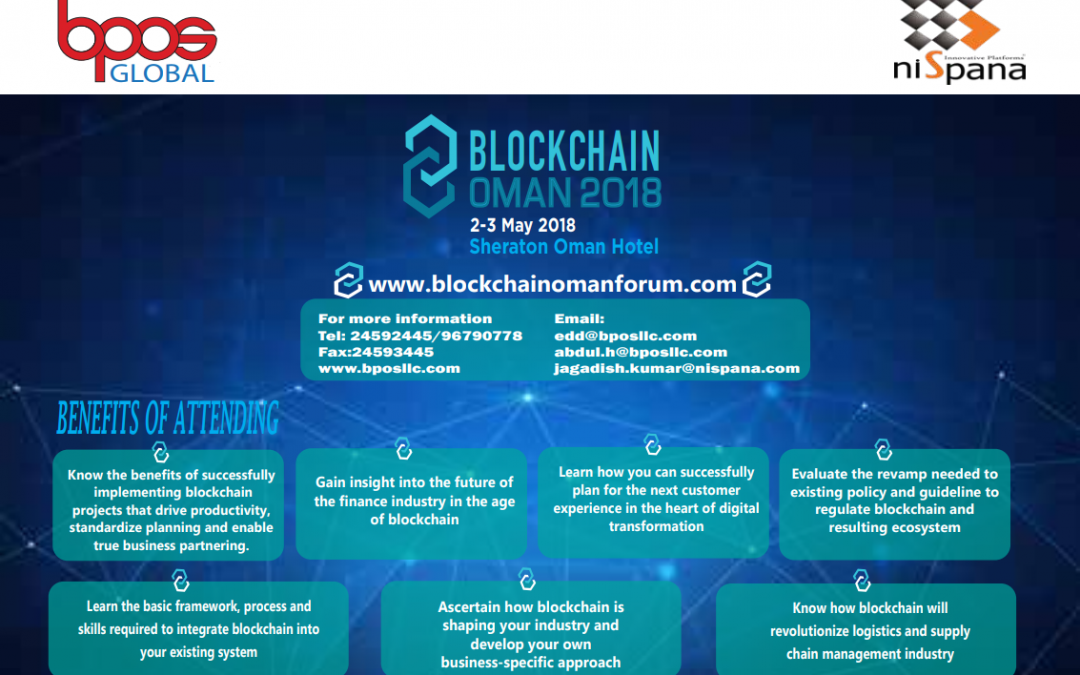 Blockchain Oman Forum