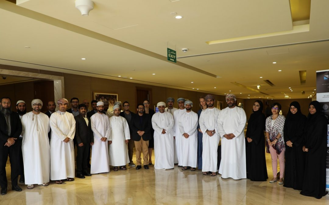 PREPARING OMANI TALENT TO DRIVE THE 4TH INDUSTRIAL REVOLUTION AND EQUIPPING THEM TO LEAD THE DIGITAL TRANSFORMATION EFFORTS USING BLOCKCHAIN TECHNOLOGY